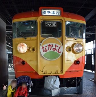 鉄道博物館 クハ167形式電車