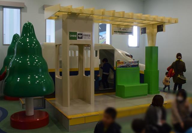 鉄道博物館 キッズスペース
