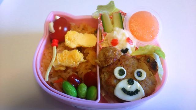 幼稚園 お弁当 くま
