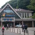 高尾山 ケーブルカー 清滝駅