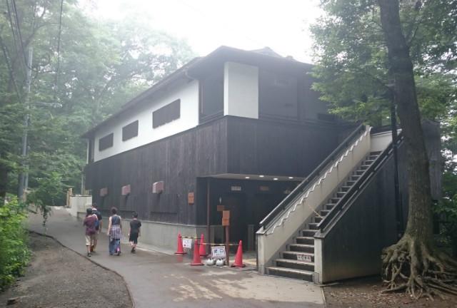 高尾山 トイレ