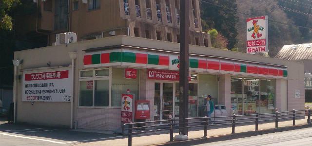 高尾山 コンビニ