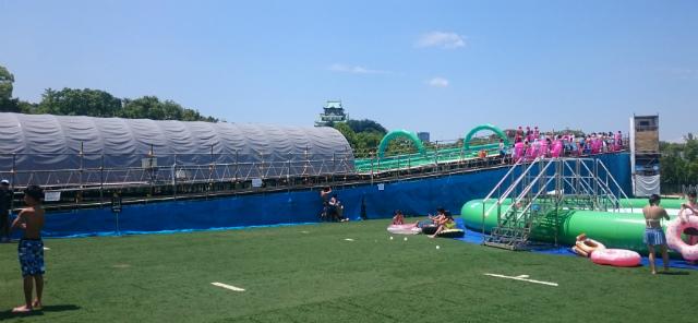 大阪城ウォーターパーク スライダー