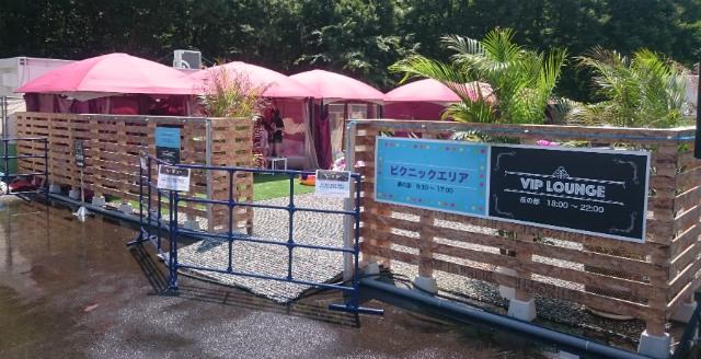 大阪城ウォーターパーク
