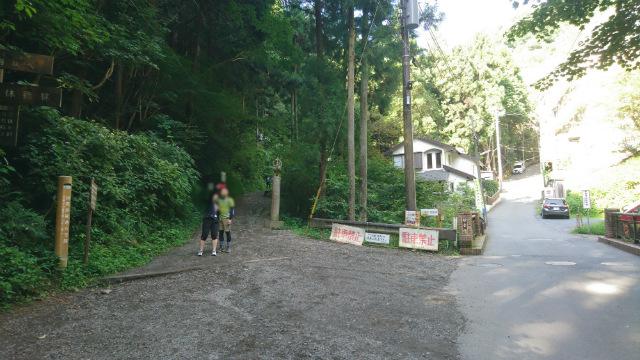 高尾山 6号路